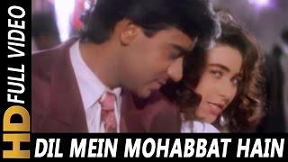 Dil Mein Mohabbat Hai Aankhon Mein Pyar | Kumar Sanu, Alka Yagnik | Sangram 1993 Songs