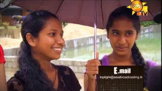 Hiru TV Top Light EP 349 | 2014-12-17