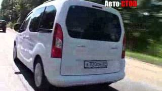 Тест-драйв CITROEN Berlingo