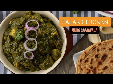 Palak Chicken | Murg Saagwala | Palak Murg | Chicken Saagwala | How to make Palak Chicken