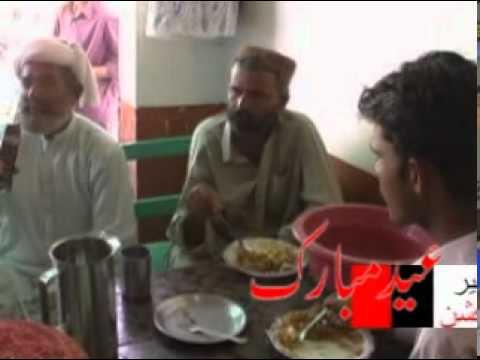 Shaman Ali Mirali New Album Jane Man Biryani Kashmore video