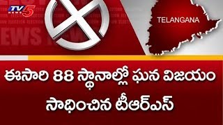 Special Story on TRS Party's Win in 2014 Elecions and 2018 Elections | #ElectionsWithTV5