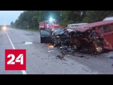 ДТП под Воронежем: следователи опрашивают очевидцев и выясняют обстоятельства аварии - Россия 24