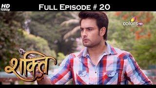 Shakti  - Full Episode 20 - With English Subtitles