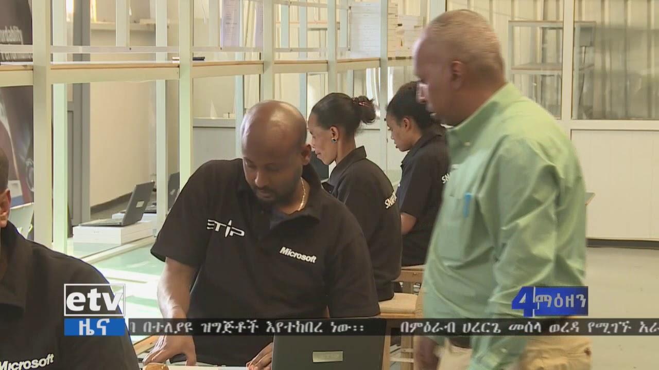 Ethiopia's First Laptop Factory - በሀገሪቱ የመጀመሪያ የሆነው የላፕቶፕ መገጣጠሚያ ፋብሪካን የተመለከተ ዘገባ