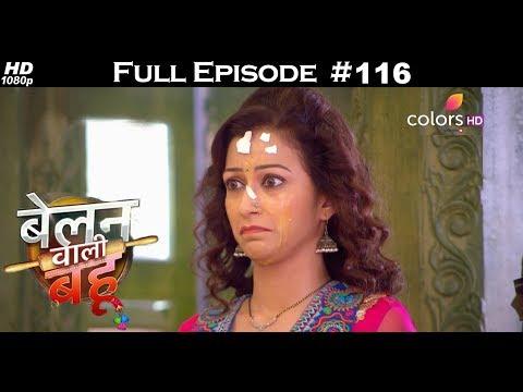 Belanwali Bahu - 8th June 2018 - बेलन वाली बहू - Full Episode thumbnail