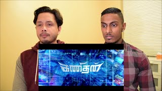 Kanithan | Trailer Reaction and Review | With English subtitle Trailer | Stageflix