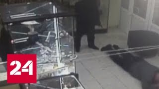 В Подмосковье задержали серийных грабителей ювелирных салонов - Россия 24