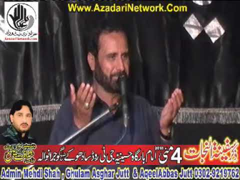 Zakir syed Mushtaq Hussain Shah 4 May 2018 Sadhoke Gujranwala