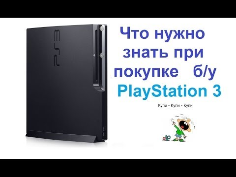 Обзор как правильно покупать б/у Play Station 3