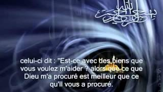 Sourate 27 Les fourmis An Naml ; Coran Cheikh Ghamidi (Traduction en Français)