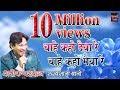 Sharif Parwaz vs Rukhsana Bano Qawwali Muqabla-Chahe Kaho Daiya Re Chahe Karo Maiya Re thumbnail