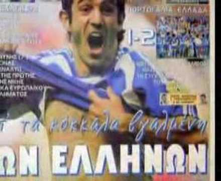 Euro 2004-Greece-Group Stage - Newspapers+Radio aft Portugal