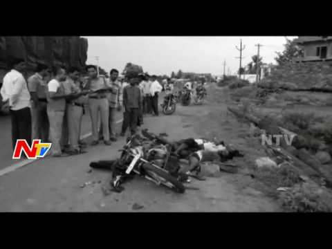 Bike Hits Parked Tractor in East Godavari District | 3 Dead | NTV