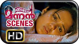 Nadodi Mannan - Naadodi Mannan Malayalam Movie | Malayalam Movie | Dileep | Meets Ananya in Hospital | 1080P HD