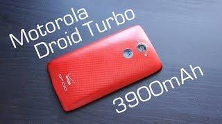 Обзор Motorola Droid Turbo: комплектация, экран и производительность