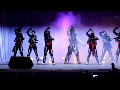 Dance Centre ONLINE / Пираты Карибского моря