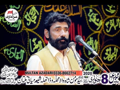 Zakir Syed Asad Abbas Shah I  Majlis 8 January 2020 | Latest New Qasiday And YadGar Masiab I