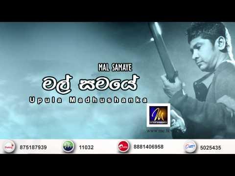 Mal Samaye - Upula Madhushanka - MEntertainments
