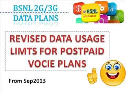 BSNL Revised Postpaid Voice Plan Data Usage Limits.