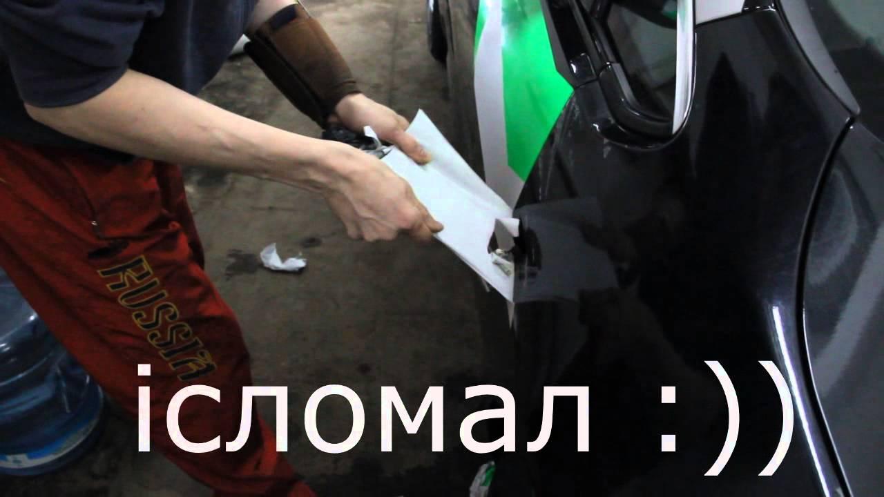 Снятие виниловой пленки с автомобиля своими руками 38