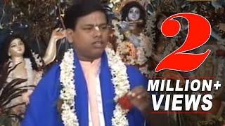 "Krishna Sudama | Bengali ""Kirtan"" Video | Suman Bhattacharya | Blaze Audio Video | Bangla Geeti"