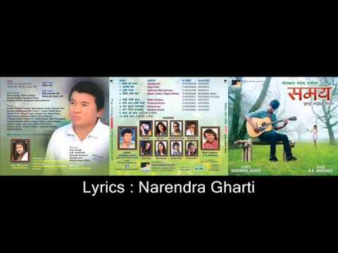 Dipak Limbu & Rajina Rimal   Latest Duet Song2014   Hiud Ani Barkha   Tara Music video