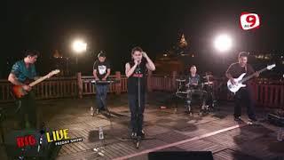 သတိရမိတယ္ - Wanted (Live Version)