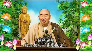 Kinh Đại Phương Quảng Phật Hoa Nghiêm, tập 0057