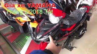 LIVE Giá xe máy Yamaha tháng 2/2018 ▶ Exciter 150 gần tết cháy hàng!