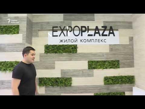 В «Expo Plaza» недовольны качеством домов