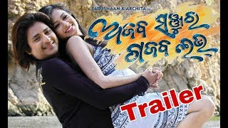 odia video hd 2019 download