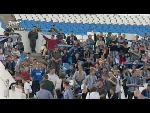 «Динамо» — «Зенит»: как это было в 2000-м