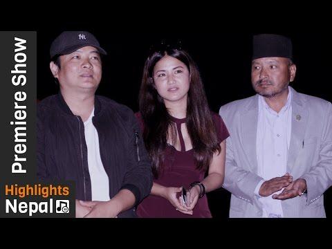 New Nepali Movie GHAMPANI Premiere | Dayahang Rai , Keki Adhikari