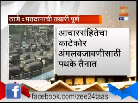 preparation of vidhansabha election in thane