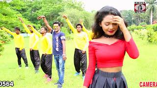 Purulia Video Song 2017 College Wali Raju Tirkey Sumona Bengali Bangla Song