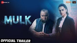 Mulk - Official Trailer | Rishi Kapoor & Taapsee Pannu | Anubhav Sinha | 3rd Aug 2018