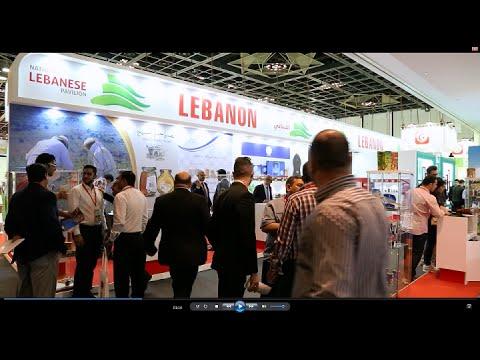 47 Lebanese Food Industrialists attend the Dubai GulFood Show 2015