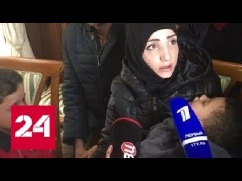 Свидетели отрицают применение химоружия в городе Дума в Сирии - Россия 24