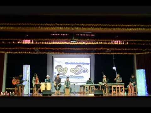 Muwa Muktha Latha- Udara Ruwarshana N Shamodi Nanayakkara video