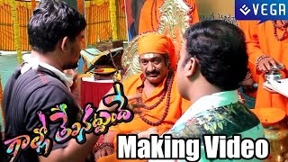 Gallo Telinattunde Movie Making Video - Latest Telugu Movie 2014