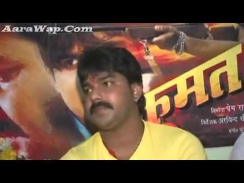 Bhojpuri Film Hukumat Interview Bhojpuri  Super Star Pawan Singh