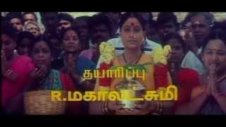 Sri Bannari Amman Full Movie HD Qulaity