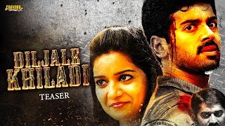 Diljale Khiladi (Thiri) Hindi Dubbed Upcoming Movie 2019 | Official Teaser | Releasing Tomorrow