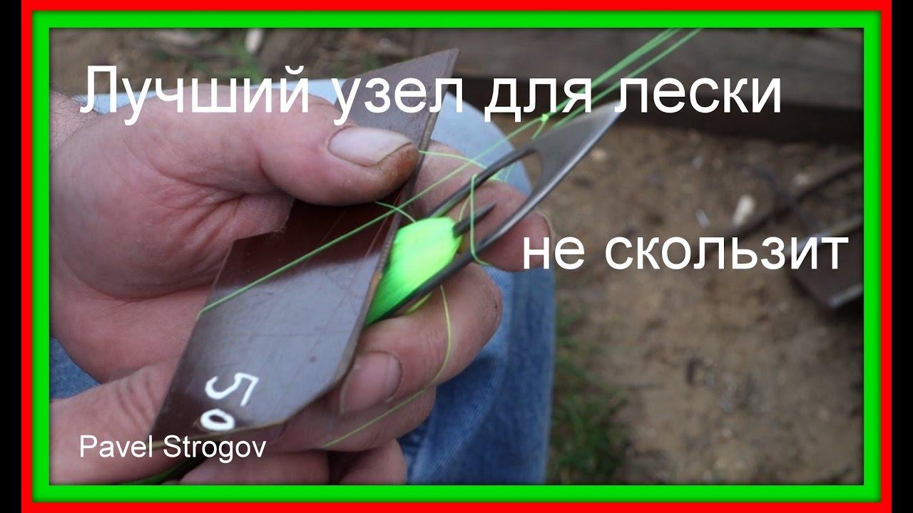 Вязание рыболовного узла из лески