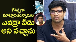 Adivi Sesh Genuine Words about Naveen Polishetty @ Agent Sai Srinivasa Athreya Press Meet