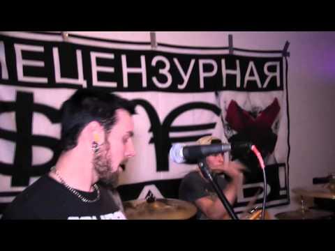 Смех - Панк-Концерт