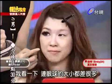 Taiwanese Girls And Makeup (before And After) video