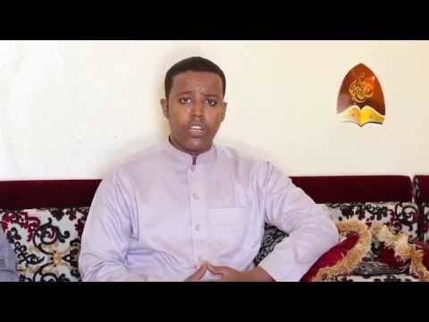 "Al itqan dawa group "" Qur'aana Hamza hassen "" on Africa tv"