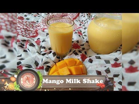ইফতার রেসিপি    ম্যাংগ মিল্কশেক    Mango Milkshake